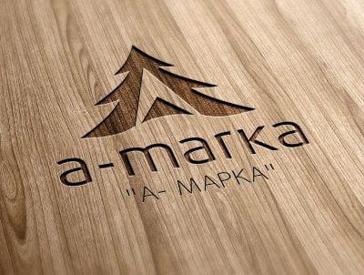 a marka ahşap ürünler firması için a harfi ağaç logo tasarımı